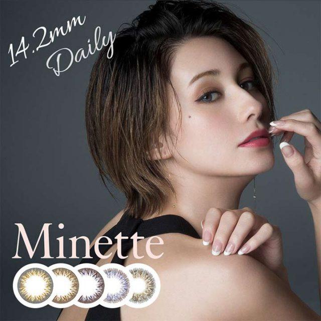 Minette(ミネット)ダレノガレ明美プロデュースカラコン