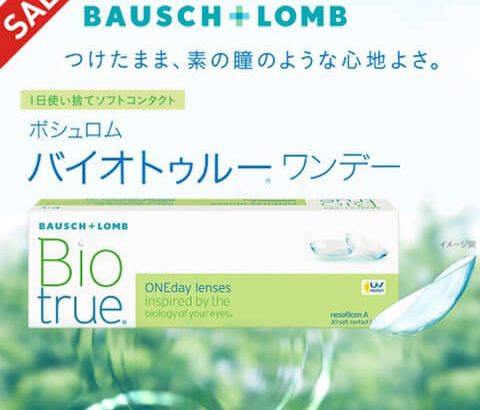バイオトゥルー ワンデー(Biotrue 1day)