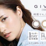 黒木メイサさんモデルの大人カラコン、GIVRE TOKYO(ジーヴル トーキョー)お取扱い開始!