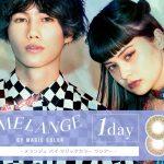 他にはない個性的な発色が人気のジェンダーレスカラコン「メランジェ (MELANGE) バイ マジックカラー ワンデー」新発売!