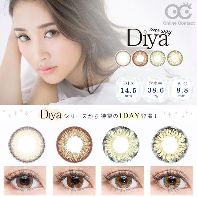 ダイヤワンデー (Diya1day)