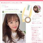 人気の韓国美容ブロガーが「理想そのもの」と大絶賛する、LuMia(ルミア) シフォンオリーブのカラコン着画レポ!