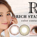 上品でナチュラル、コスパ高いカラコン「RICH STANDARD 2week -リッチスタンダード ツーウィーク-」が新発売!