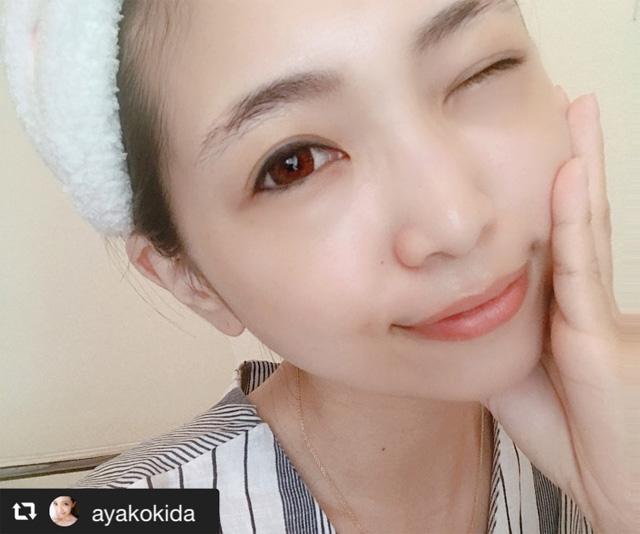 エバーカラーワンデー(マロンブリンク)カラコンレポ、モデルの喜田彩子さん