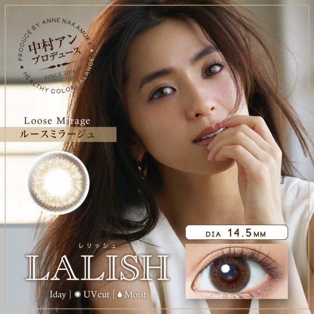 LALISH (リレッシュ)カラコン