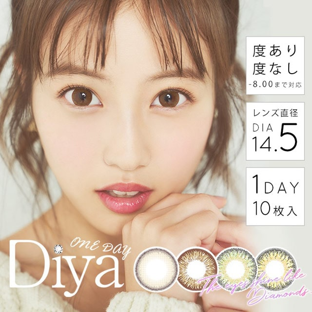 Diya1day (ダイヤワンデー) カラーコンタクトレンズ