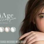 PienAge(ピエナージュ)から小さく盛れるカラコン、ミミジェム新発売
