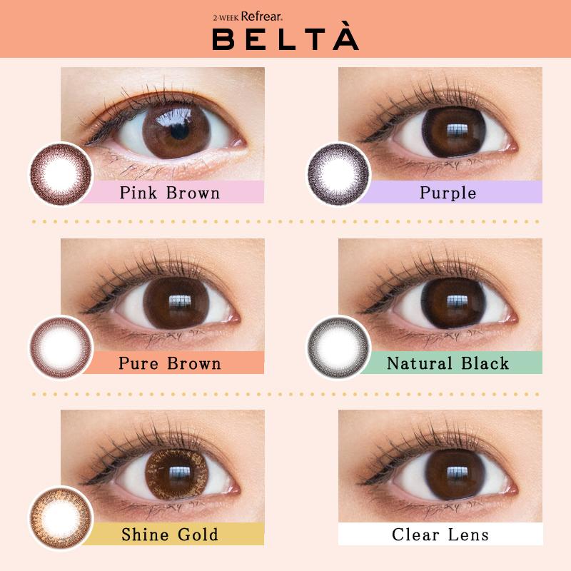 カラコン - ベルタ(BELTA) の全色装着写真