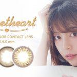 Sweetheart (スウィートハート) 2week カラコン