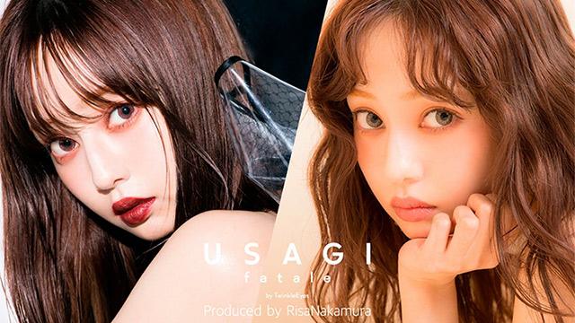 ウサギファタール(USAGI fatale by TwinkleEyes)中村里砂プロデュースカラコン