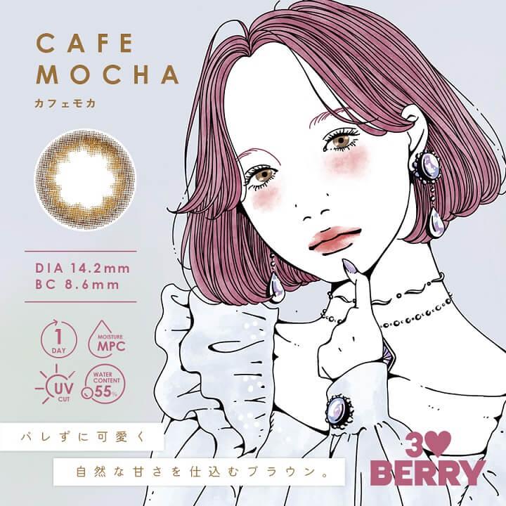 3loveberry(スリーラブベリー)カフェモカ