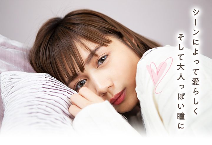 カラコン - ナチュラルラブリー by アイリスト (natural Lovely by eyelist)モデル