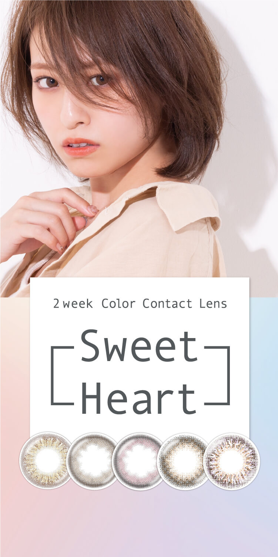 Sweetheart (スウィートハート) 2weekは透明感のあるナチュラルブラウンカラコン