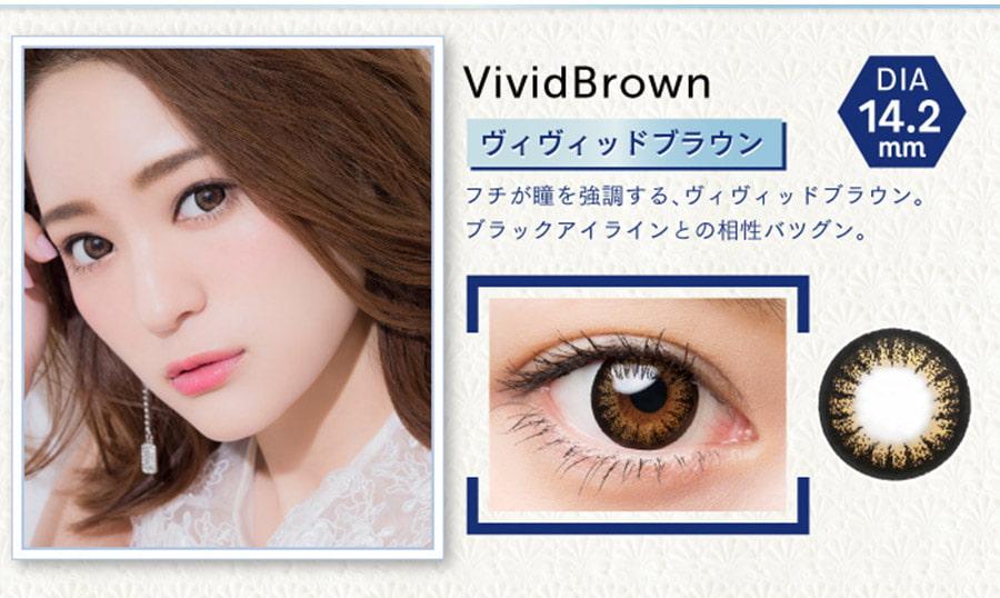 ワンデーキャラアイ(1day Cara Eyes)ヴィヴィッドブラウン
