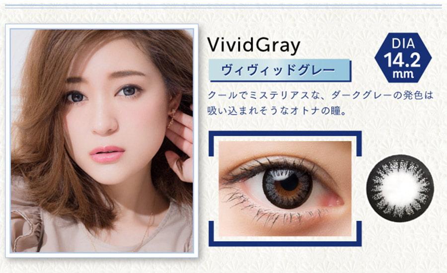 ワンデーキャラアイ(1day Cara Eyes)ヴィヴィッドグレー