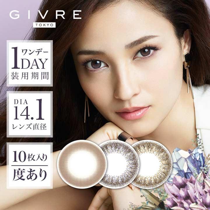 GIVRE TOKYO(ジーヴル トーキョー)