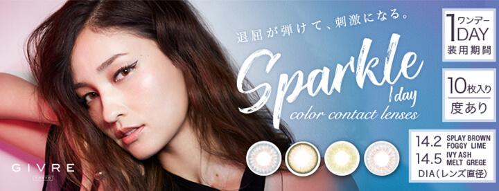 新着カラコン - ジーヴルトーキョー スパークルワンデー(GIVRE TOKYO Sparkle 1day)