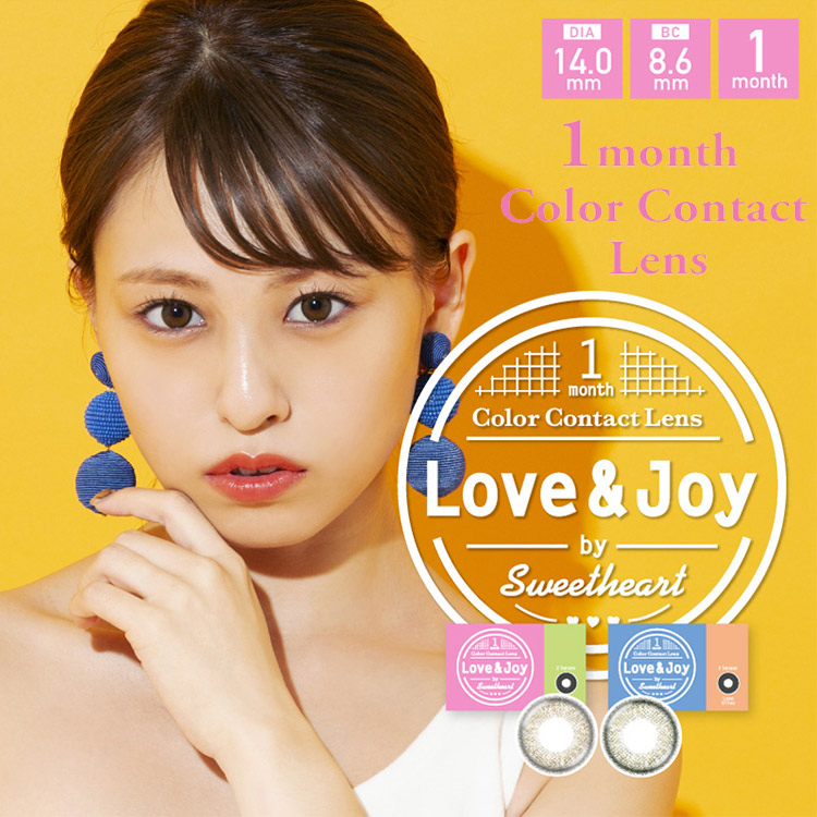 ラブアンドジョイ バイ スウィートハート(Love & Joy by SweetHeart)