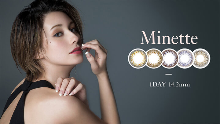 Minette (ミネット)
