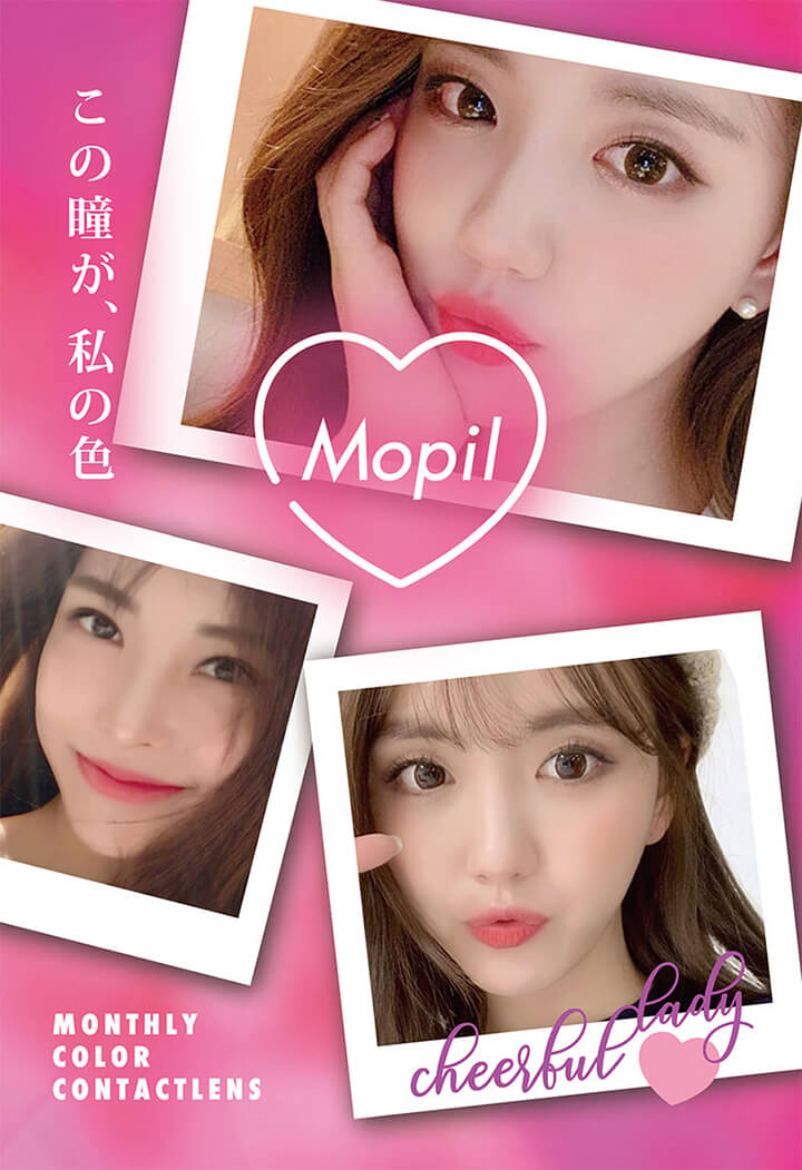 Mopil (モピル)