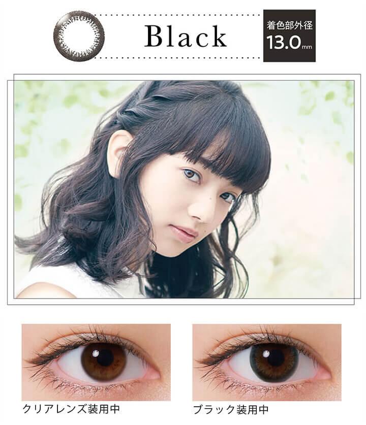 ネオサイトワンデーリングUVのブラック(Black)