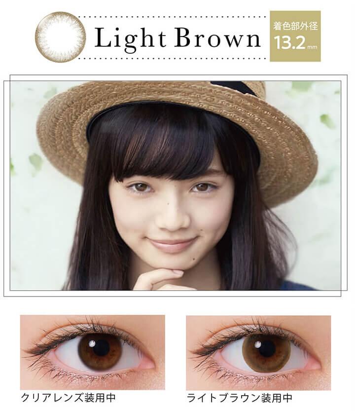 ネオサイトワンデーリングUV ライトブラウン(Light Brown)