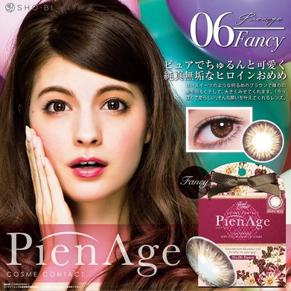 PienAge ピエナージュ / No.6 FANCY (ファンシー)マギーカラコン
