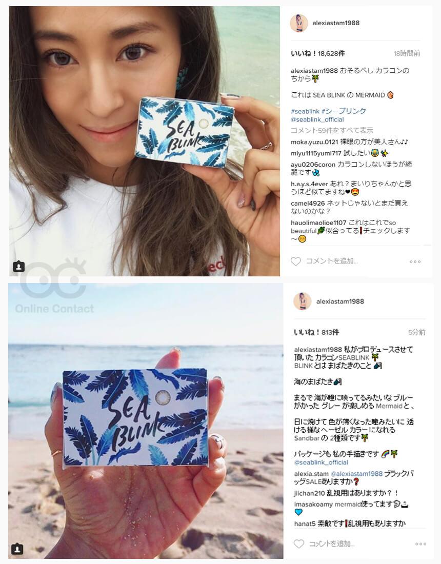 山中美智子インスタグラムでSEABLINKカラコンのポスト