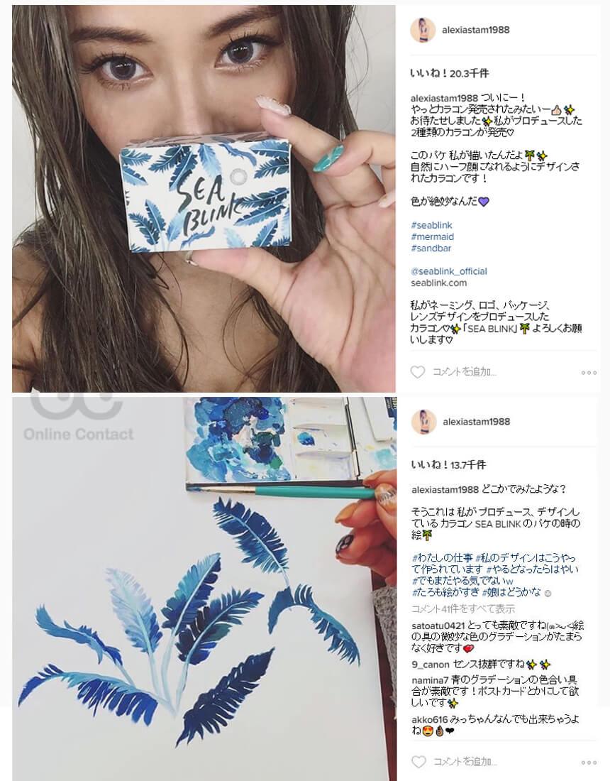 山中美智子インスタグラムでSEABLINKカラコンのデザインポスト
