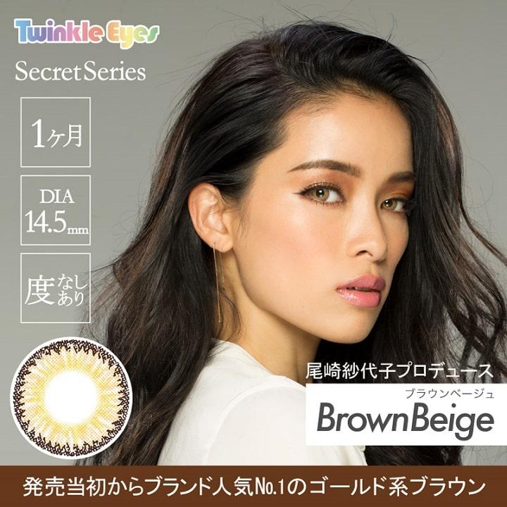 twinkleeyes(トゥインクルアイズ)1month -ブラウンベージュ(Brown Beige)-尾崎紗代子プロデュースカラコン