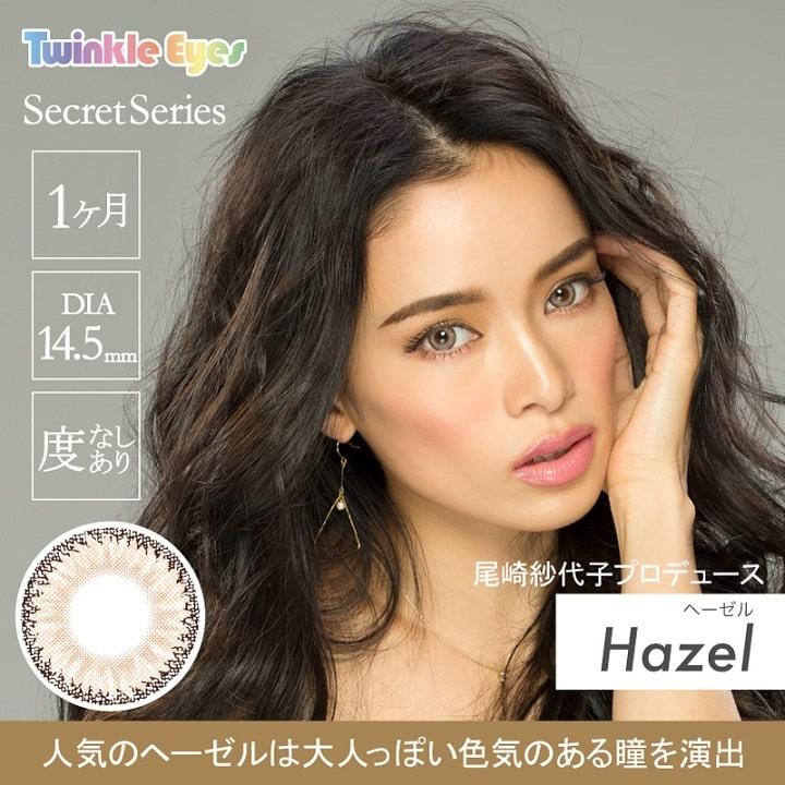 twinkleeyes(トゥインクルアイズ)1month -ヘーゼル(Hazel)-尾崎紗代子プロデュースカラコン
