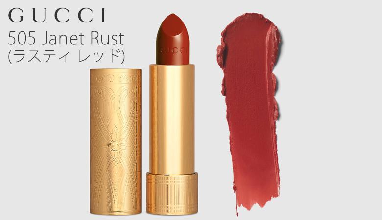 GUCCI(グッチ) リップスティック ルージュアレーヴサテン 505 Janet Rust (Rusty Red) 505ラスティレッド