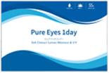 ピュアアイズワンデー(Pure Eyes 1day)
