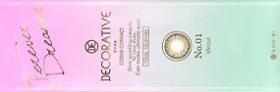 UVカット付きカラコン - デコラティブアイズUVモイスト