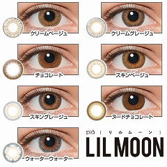 LILMOON 1day(リルムーンワンデー) 10枚入×2箱セット / ローラ