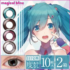 Magical blinc (マジカルブリンク) 10枚入×2箱セット