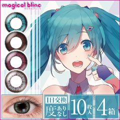 Magical blinc (マジカルブリンク) 10枚入×4箱セット