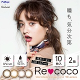Re coco(リココ)  10枚入 ×2箱セット