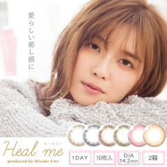 Heal me 1day(ヒールミー ワンデー) 10枚入×2箱セット | AAA 宇野実彩子 | 14.2mm | カラコン