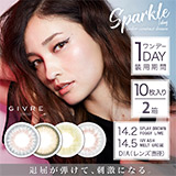 GIVRE TOKYO Sparkle 1day(10枚入) 2箱セット