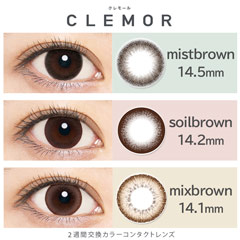 CLEMOR COLOR 2week(6枚入)